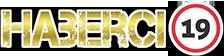 Haberci19 – Cesur Dürüst İlkeli Haber!